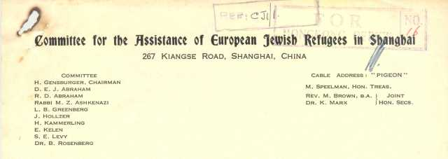 Committee for the Assistance of European Refugees in Shanghai